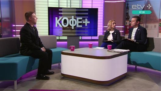 Entrevista en la televisión ETV